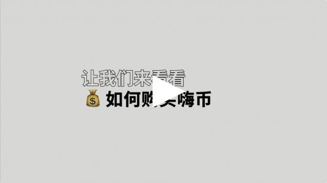 Buy_CN