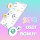 hi-switch-bonus-eng